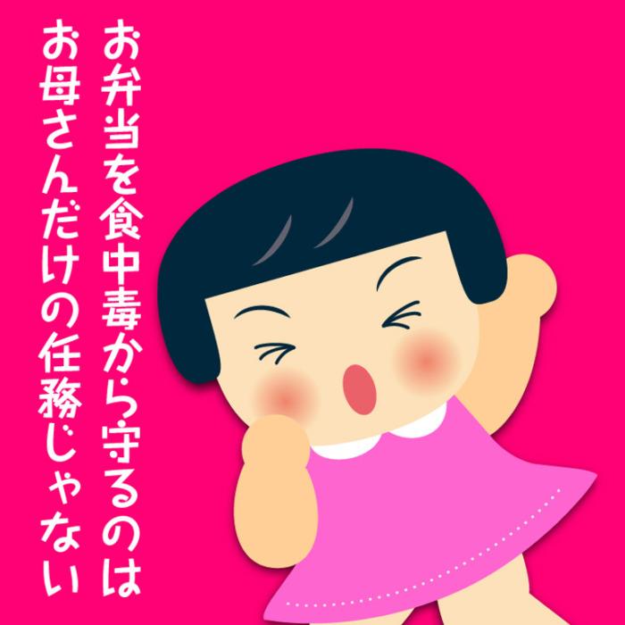 nancyちゃんイラスト