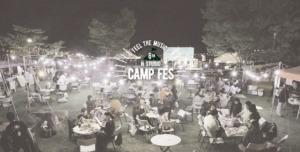 キャンプfesバナー