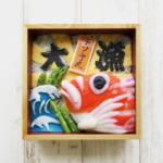 富山の蒲鉾で大漁旗