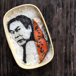 稲川淳二弁当