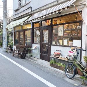 高円寺のお店