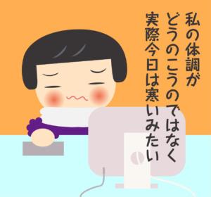 nancyちゃん