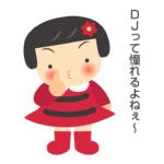明日、FM東広島にゲスト出演