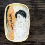 東広島の広報で取り上げていただきました。